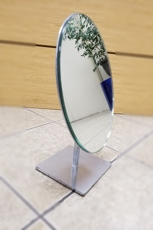 Counter Mirror